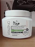 Маска для волос с черным тмином Farmasi Dr.Tuna Black Seed Noirishing Hair Mask, фото 1