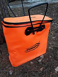 Сумка для хранения рыбы 50л оранженая .