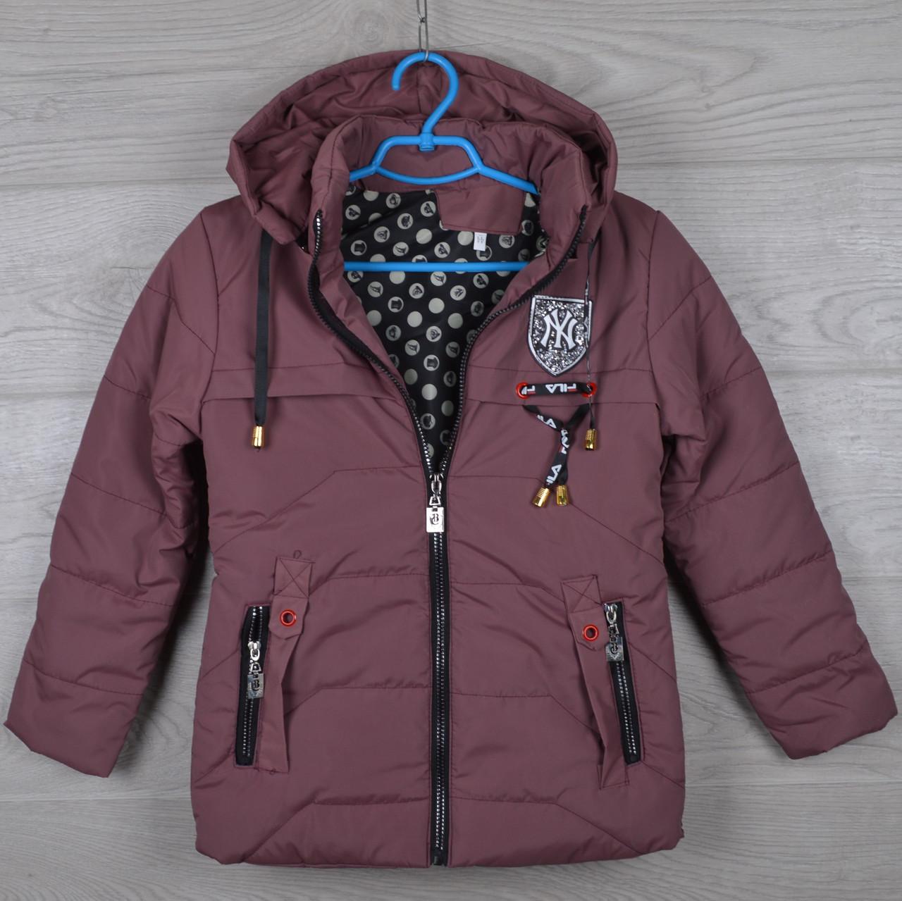 """Куртка детская демисезонная """"NY реплика""""  6-7-8-9-10 лет (116-140 см). Фрезовая. Оптом."""