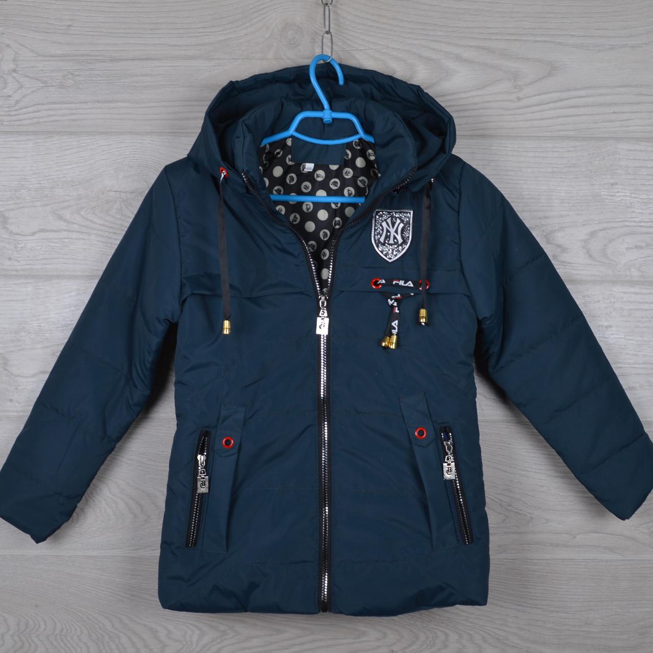 """Куртка детская демисезонная """"NY реплика""""  6-7-8-9-10 лет (116-140 см). Сине-бирюзовая. Оптом."""