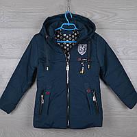 """Куртка детская демисезонная """"NY реплика""""  6-7-8-9-10 лет (116-140 см). Сине-бирюзовая. Оптом., фото 1"""