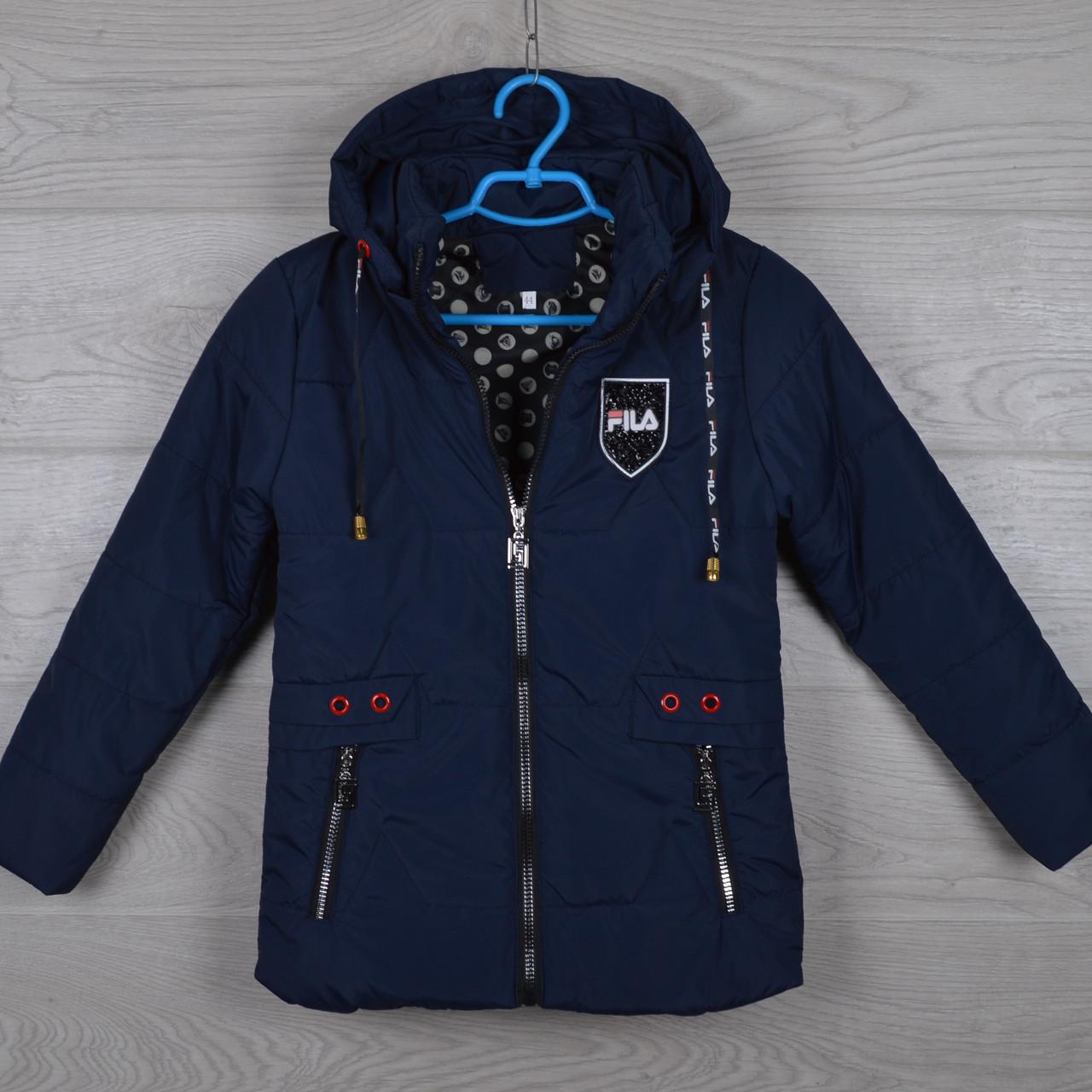 """Куртка детская демисезонная """"FilA реплика""""  6-7-8-9-10 лет (116-140 см). Темно-синяя. Оптом."""