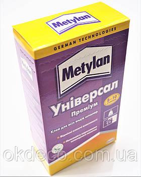 Клей обойный Метилан универсал премиум 250гр