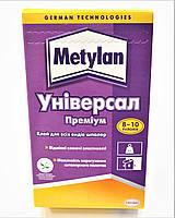 Клей обойный Метилан универсал премиум 250гр, фото 2