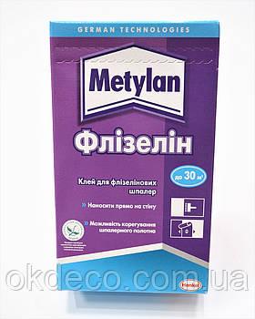 Клей обойный Метилан флизелин 250 гр
