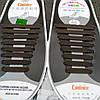 Шнурки силиконовые  коричневые  Coolnice (8+8 штук)