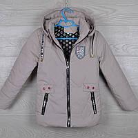 """Куртка детская демисезонная """"FilA реплика""""  6-7-8-9-10 лет (116-140 см). Бежевая. Оптом., фото 1"""