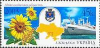 """Регионы Украины """"Николаевская область"""""""