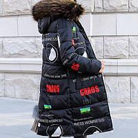 Женская куртка 851110-1