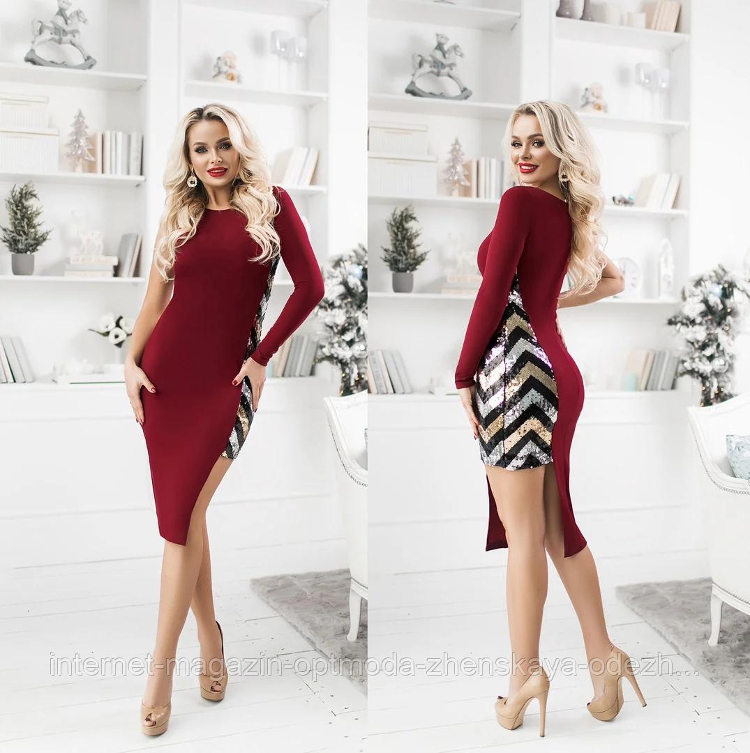 Коктейльное платье со вставкой из пайеток, размеры: S, M, L, XL, черный, бордовый, бутылка