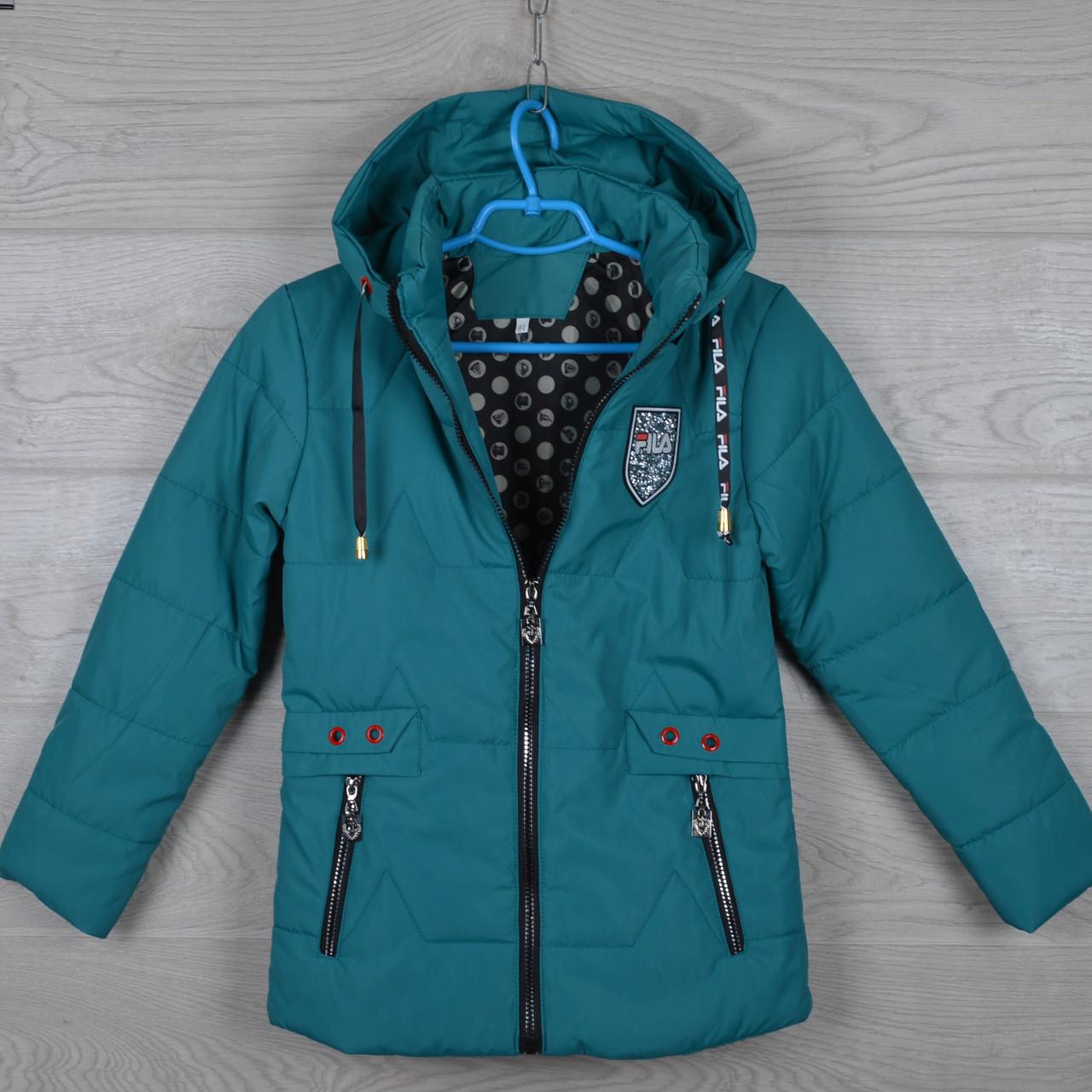 """Куртка детская демисезонная """"FilA реплика""""  6-7-8-9-10 лет (116-140 см). Бирюзовая. Оптом."""