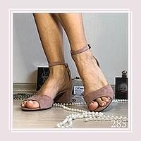 Женские босоножки на низком каблуке, пудра экозамша, фото 1