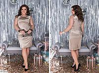 Нарядное платье с рукавами вышивка на сетке размеры 50-56 арт 524