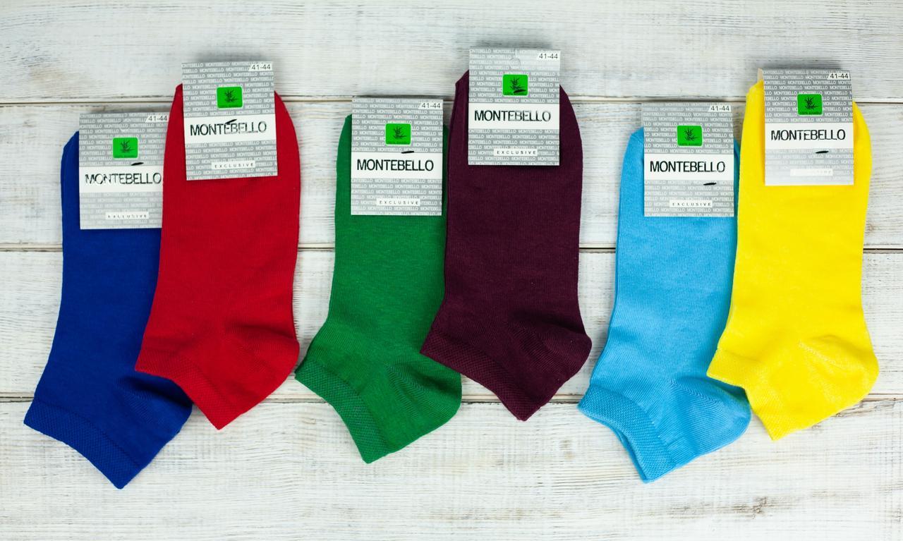 Чоловічі шкарпетки з бавовни носки Montebello короткі однотонні 41-44 12 шт в уп асорті 6 кольорів