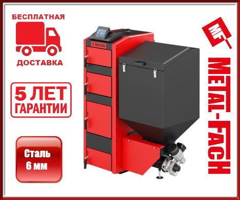 Автоматический (пеллетный) котел METAL-FACH SD DUO BIO 16, 20, 28, 34 кВт