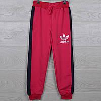 """Спортивные штаны подростковые """"Adidas реплика"""" 8-9-10-11-12  лет (92-116 см). Розовые. Оптом"""