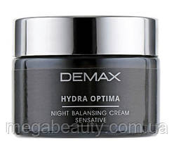 Восстанавливающий ночной крем для чувствительной кожи Demax, 50мл