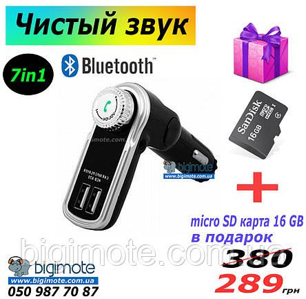 Компактный bluetooth FM трансмиттер,модулятор,фм модулятор,блютуз,transmitter,fm transmitter ,Broad kcb 670, фото 2