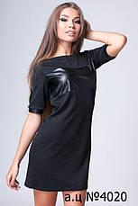 Мини-платье со вставкой из экокожи, фото 3