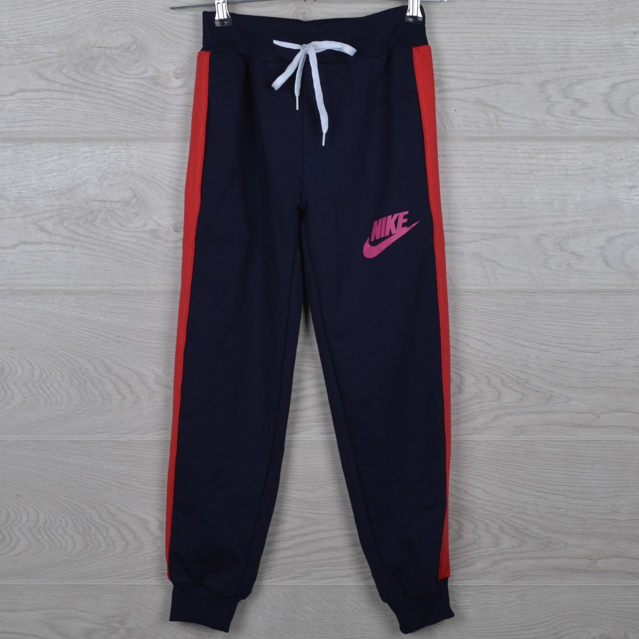 """Спортивные штаны подростковые """"Nike реплика"""" 8-9-10-11-12  лет (92-116 см). Темно-синие. Оптом"""