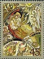 """Праздники Украины """" Рождество"""" 2003"""