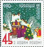 """Праздники Украины """"С Новым годом"""" 2003"""