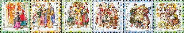 Украинские народные одежды 2003