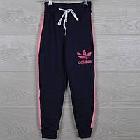 """Спортивные штаны детские """"Adidas реплика"""" 5-6-7-8-9 лет (110-134 см). Темно-синие. Оптом"""