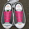 Шнурки силиконовые  розовые малиновые Coolnice (8+8 штук)