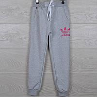 """Спортивные штаны детские """"Adidas реплика"""" 5-6-7-8-9 лет (110-134 см). Светло-серые. Оптом"""