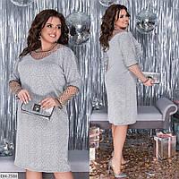 Нарядное праздничное платье больших размеров арт 357