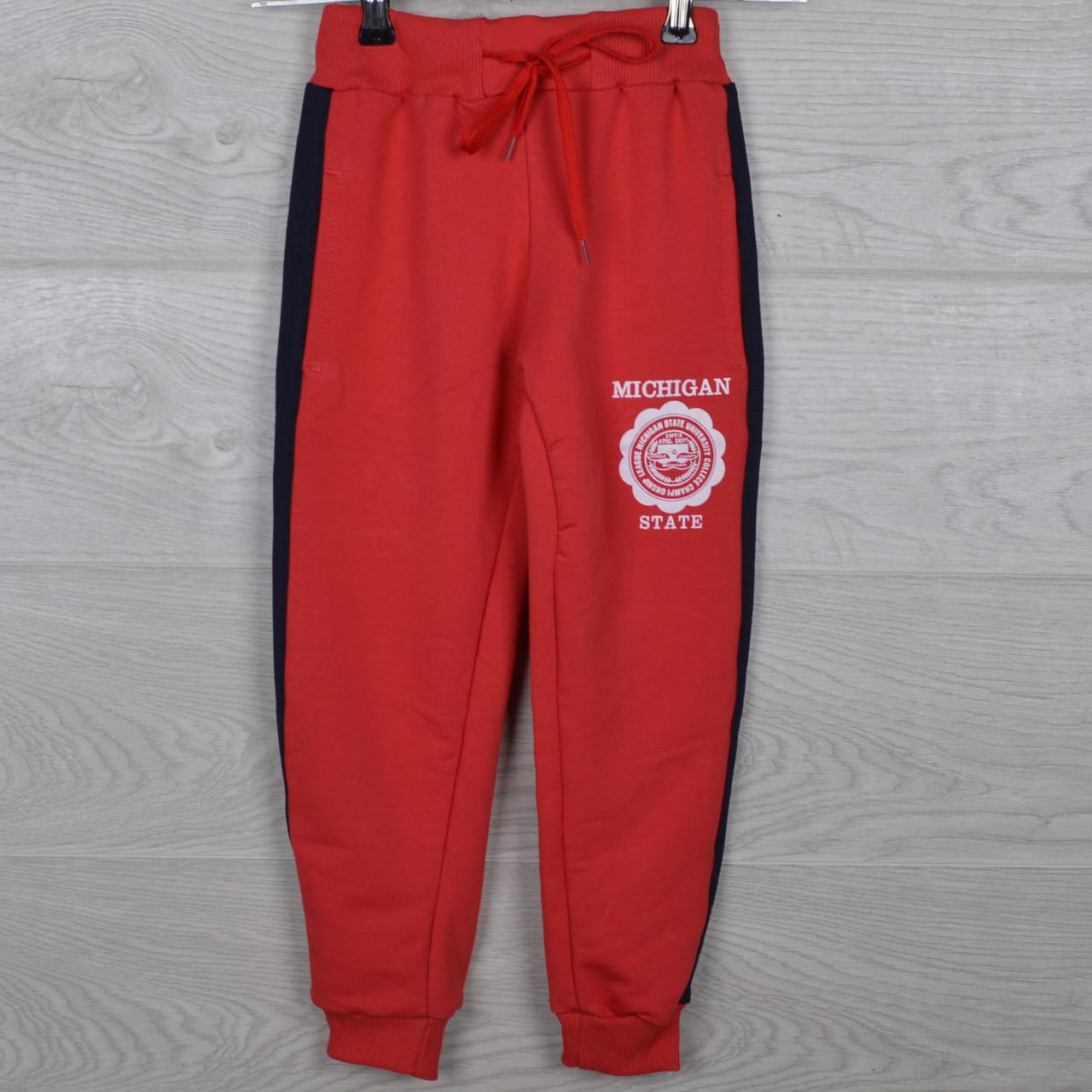 """Спортивные штаны детские """"Michigan State"""" 5-6-7-8-9 лет (110-134 см). Красные. Оптом"""