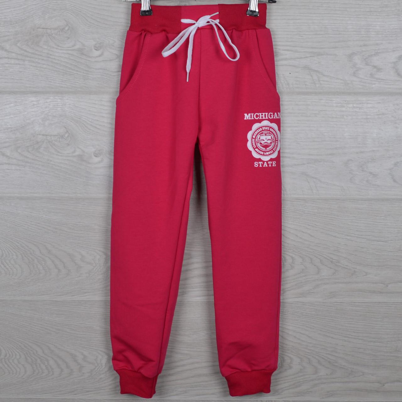 """Спортивные штаны детские """"Michigan State"""" 5-6-7-8-9 лет (110-134 см). Розовые. Оптом"""