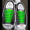Шнурки силиконовые салатовые ярко-зеленые Coolnice (8+8 штук)