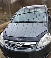 Дефлектор капота Opel Zafira B с 2006-2011 г.в. Vip Tuning