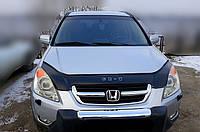 Мухобойка +на капот  HONDA CR-V с 2002-2007г.в.длинная (Хонда ЦР-В) Vip Tuning