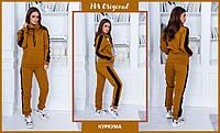 Теплый прогулочный модный  женский костюм на флисе 42 44 46