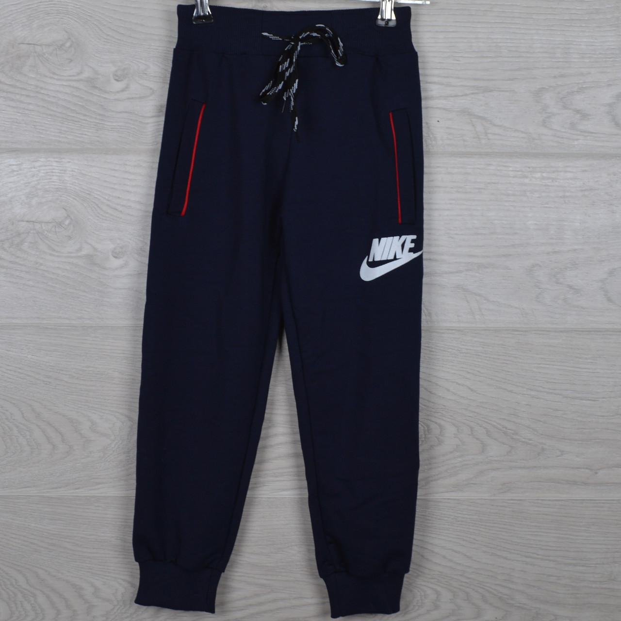 """Спортивные штаны детские """"Nike реплика"""" 5-6-7-8-9 лет (110-134 см). Темно-синие. Оптом"""
