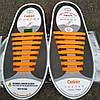 Шнурки силиконовые  оранжевые Coolnice (8+8штук)