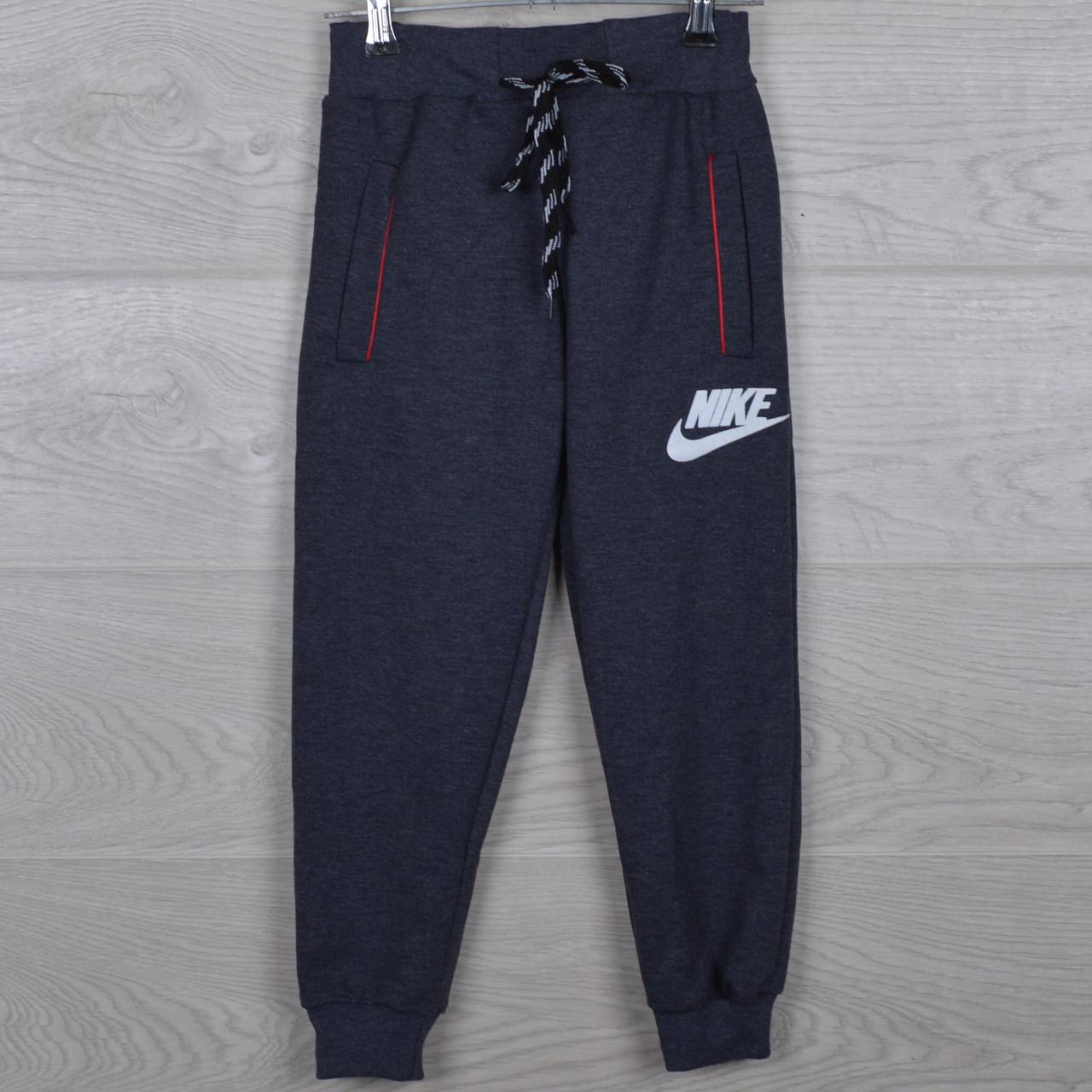 """Спортивные штаны детские """"Nike реплика"""" 5-6-7-8-9 лет (110-134 см). Серый меланж. Оптом"""