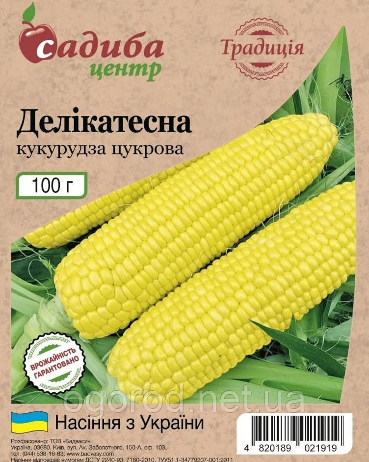 Деликатесная 100 грамм семена кукурузы сахарной ТМ Традиция Украина