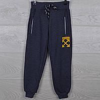 """Спортивные штаны детские """"Off White реплика"""" 5-6-7-8-9 лет (110-134 см). Серый меланж. Оптом"""