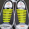 Шнурки желто-лимонные  Coolnice силиконовые (8+8 штук)