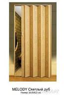 Двери раздвижные Vinci Decor Melody 820мм Светлый дуб