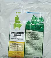 Трикальційфосфат кормовий 40 кг.