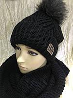 Женский комплект крупной вязки шапка и снуд (пудра,белый, светло коричневый и чёрный)