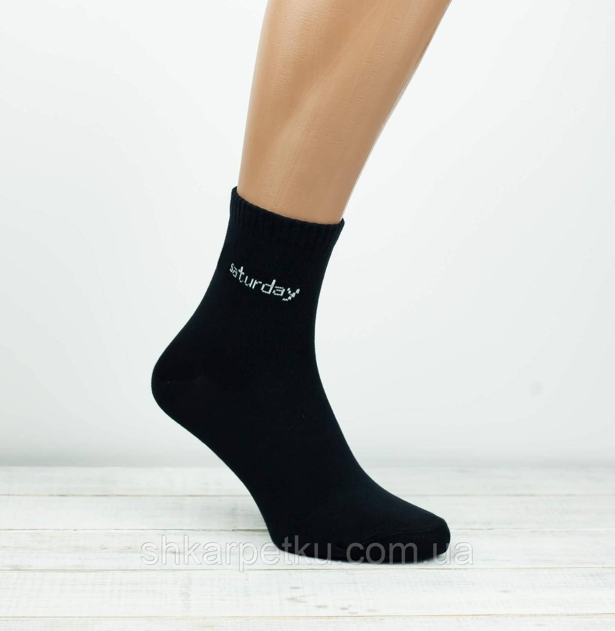 Чоловічі носки Montebello шкарпетки з бавовни з днями тижня неділька 41-44 12 шт в уп чорні