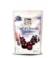 Шоколадное драже Moser Roth Blaubeere-Acai с ягодным мармеладом внутри, 180 гр.