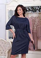 Однотонное повседневное платье-футляр по колено с поясом размеры 50-56 арт 2066