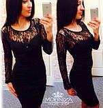 """Черное трикотажное платье с гипюровым верхом """"Lady"""", фото 2"""